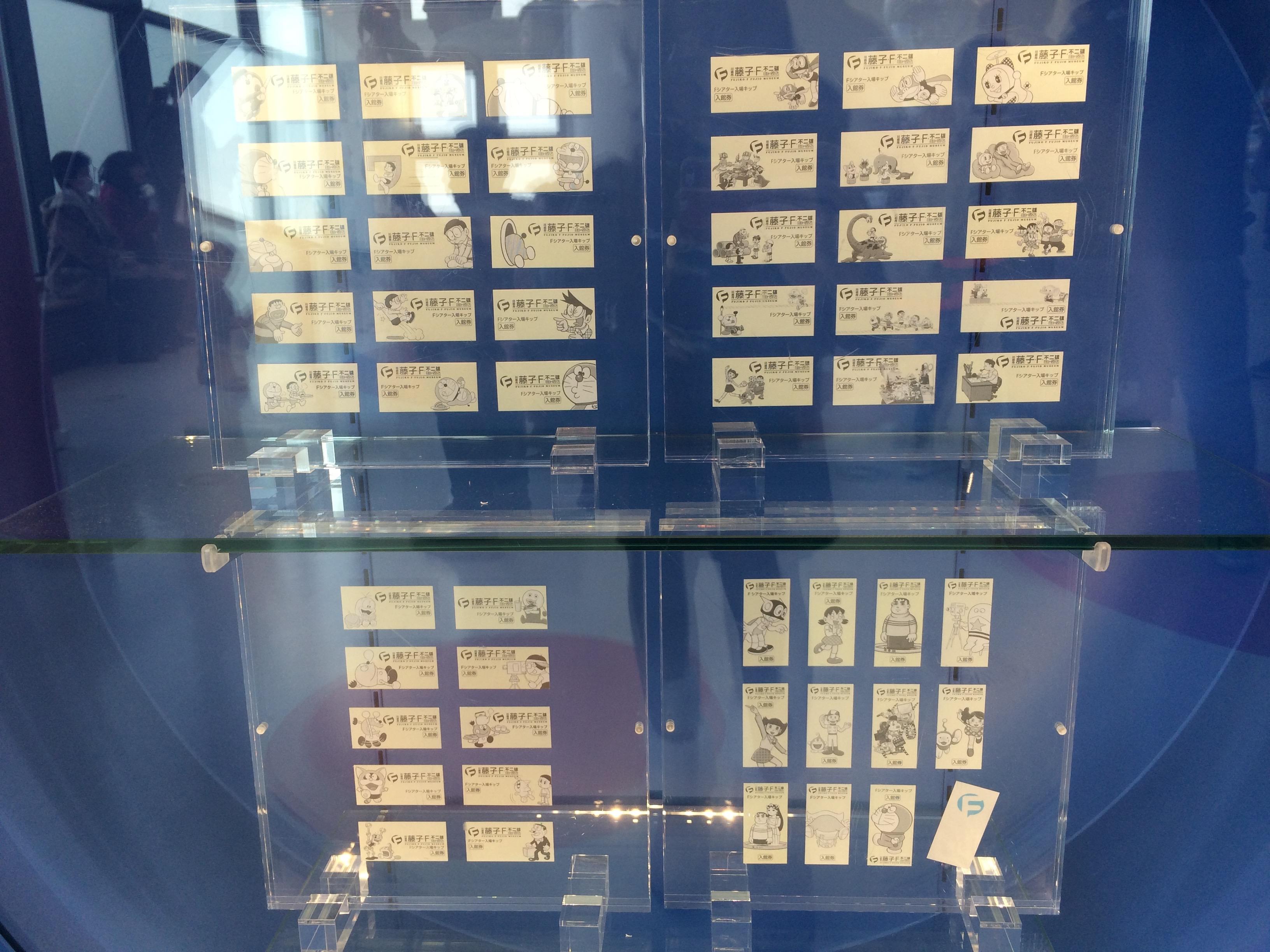doraemon museum00005