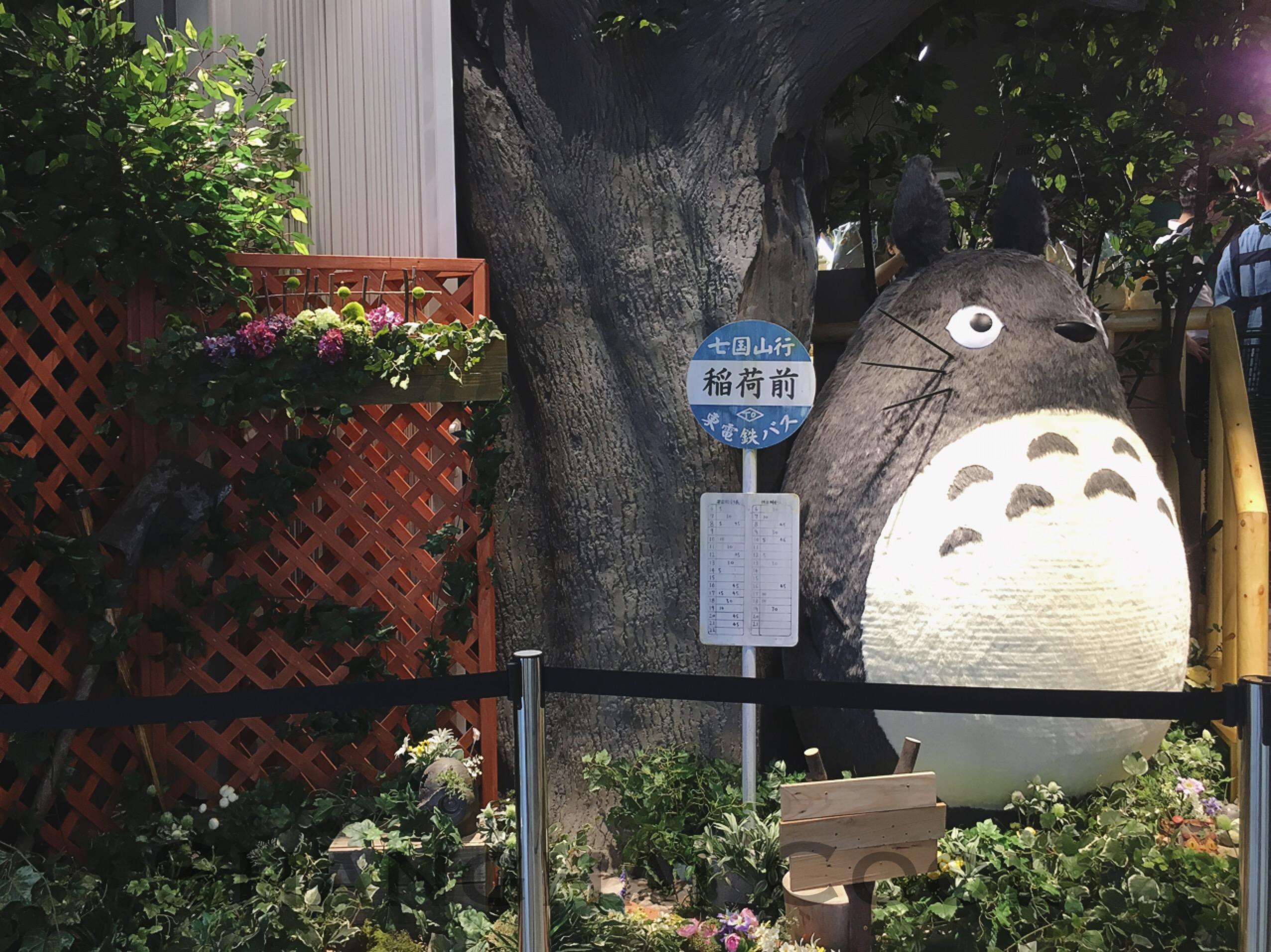 Ghibli Shanghai 00001