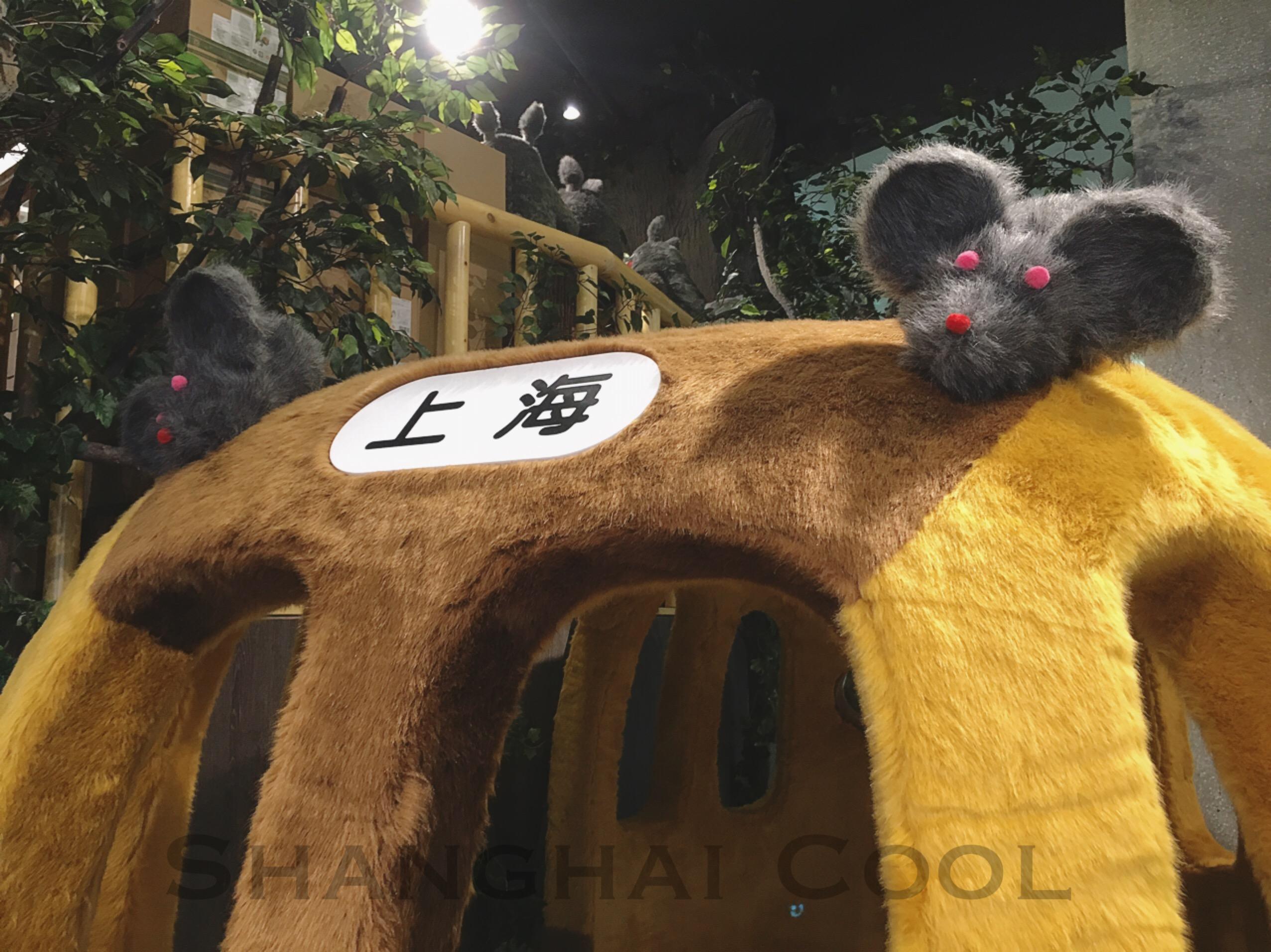 Ghibli Shanghai 00004