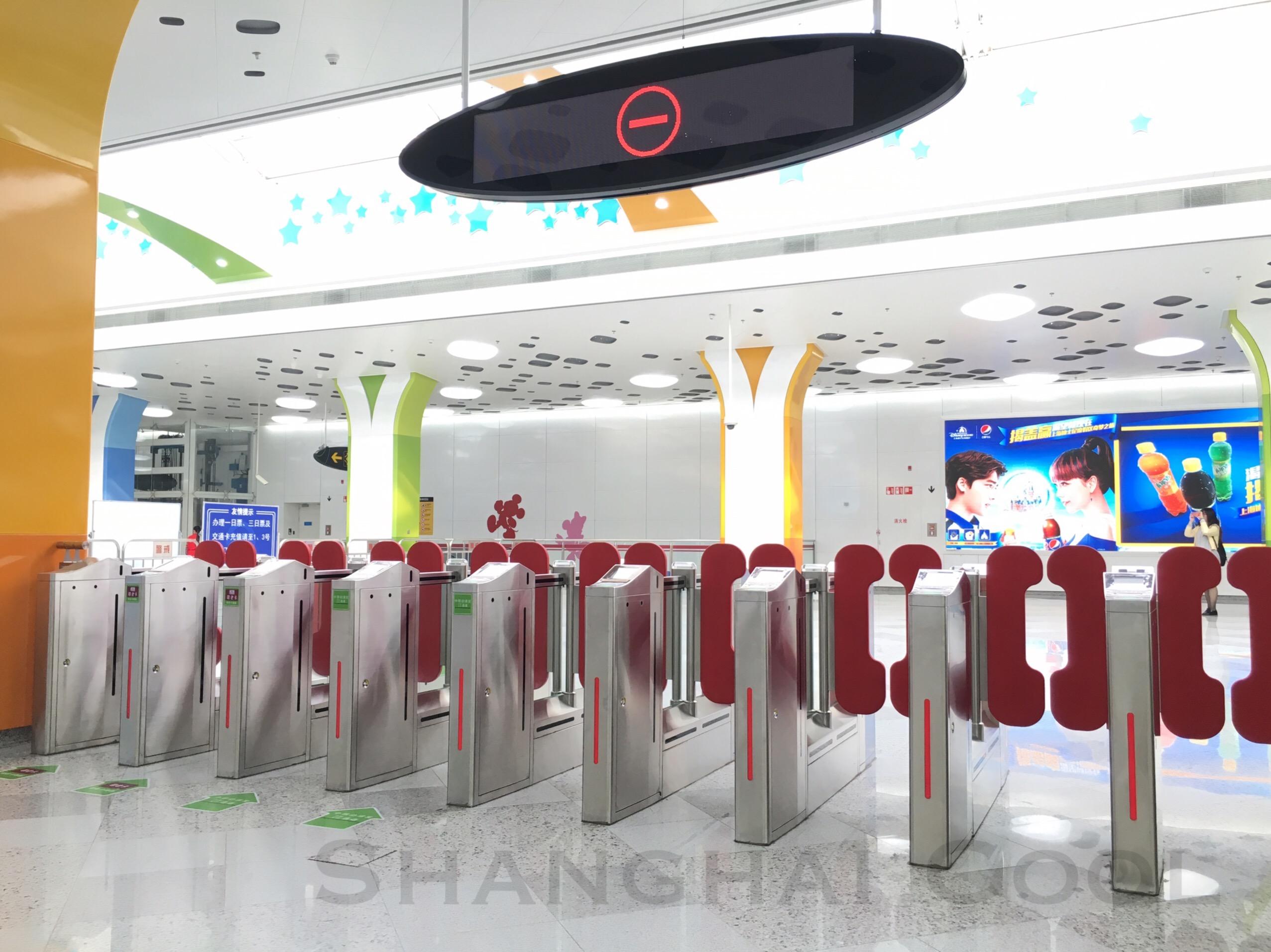 ShanghaiDisneyland00013