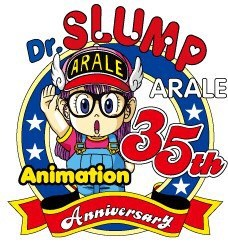 arale-towerrecords-cafe10