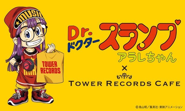 arale-towerrecords-cafe2