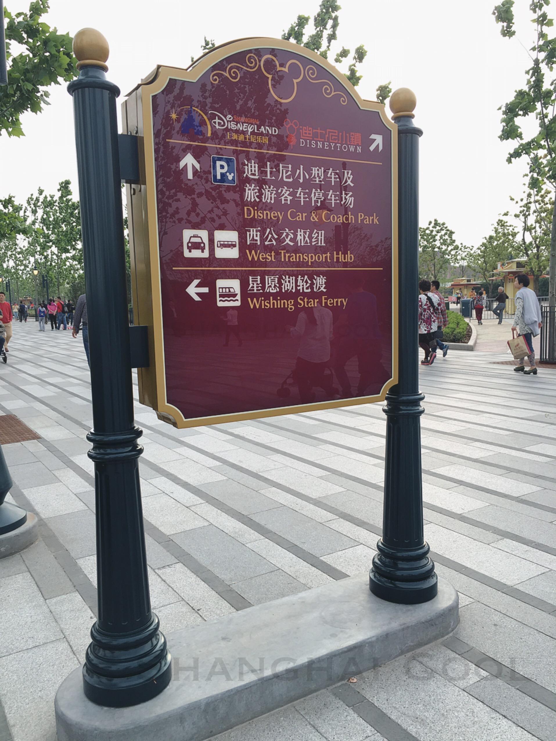 ShanghaiDisneyland00022