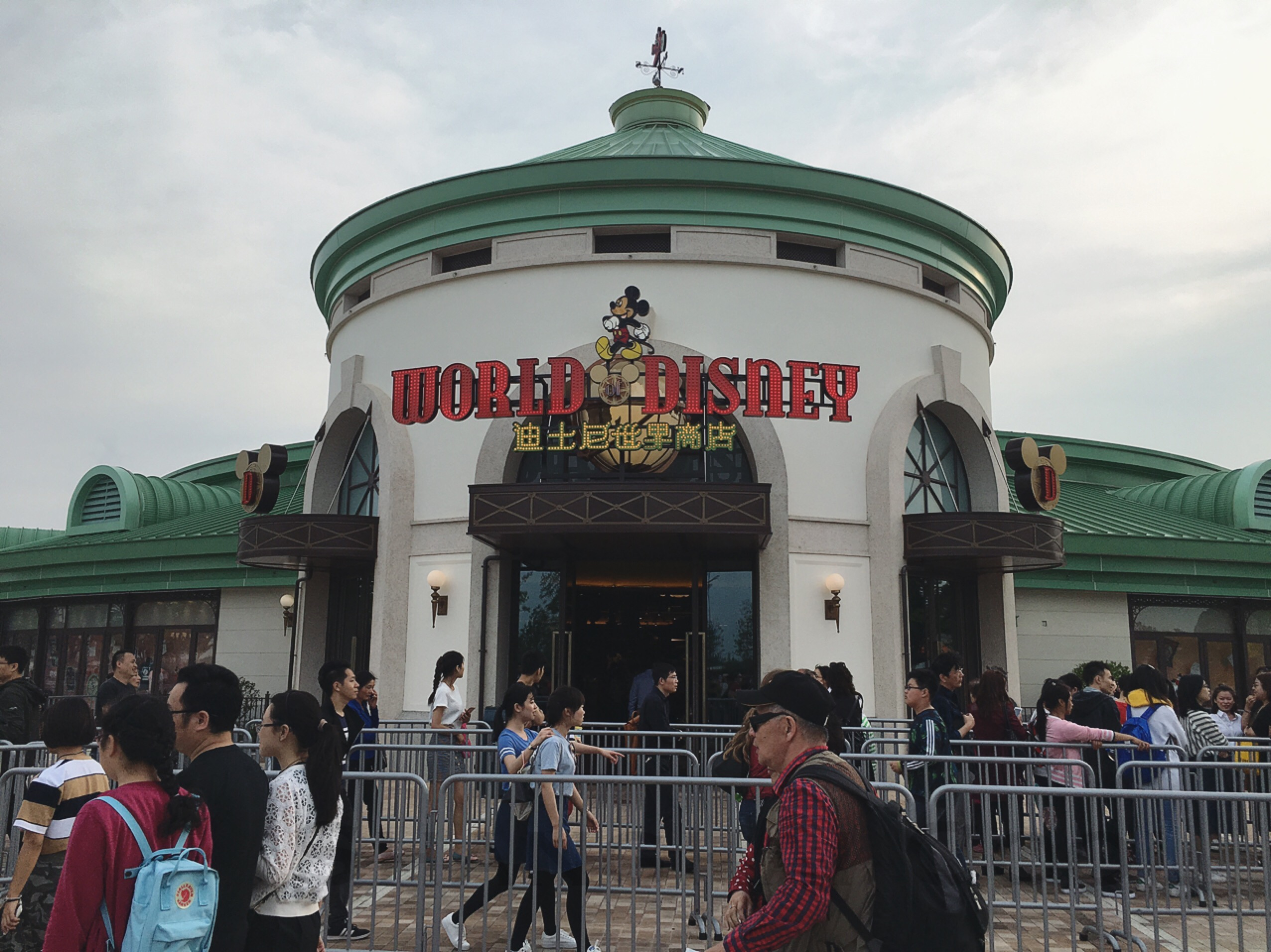 ShanghaiDisneyland00027