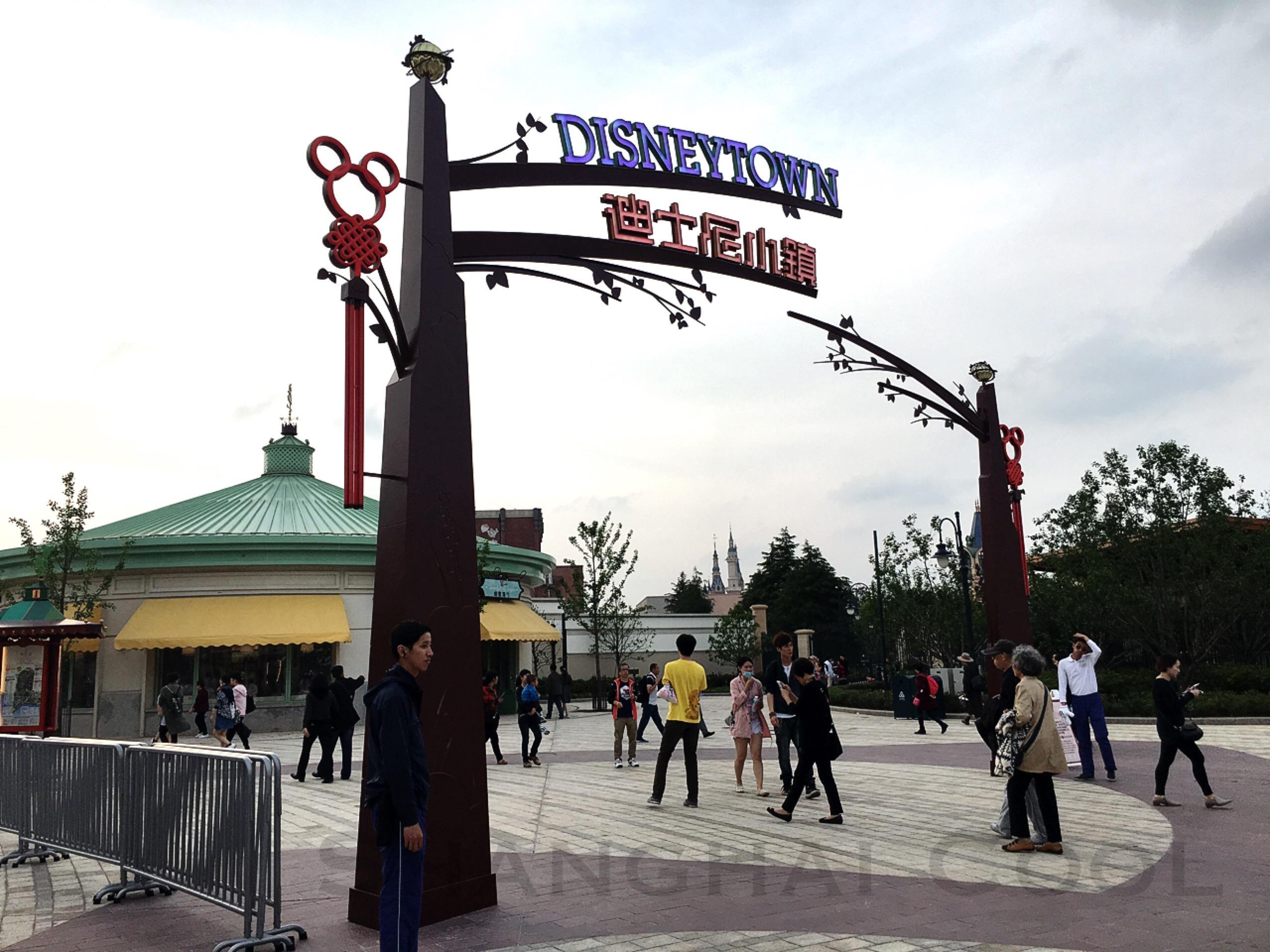 ShanghaiDisneyland00028