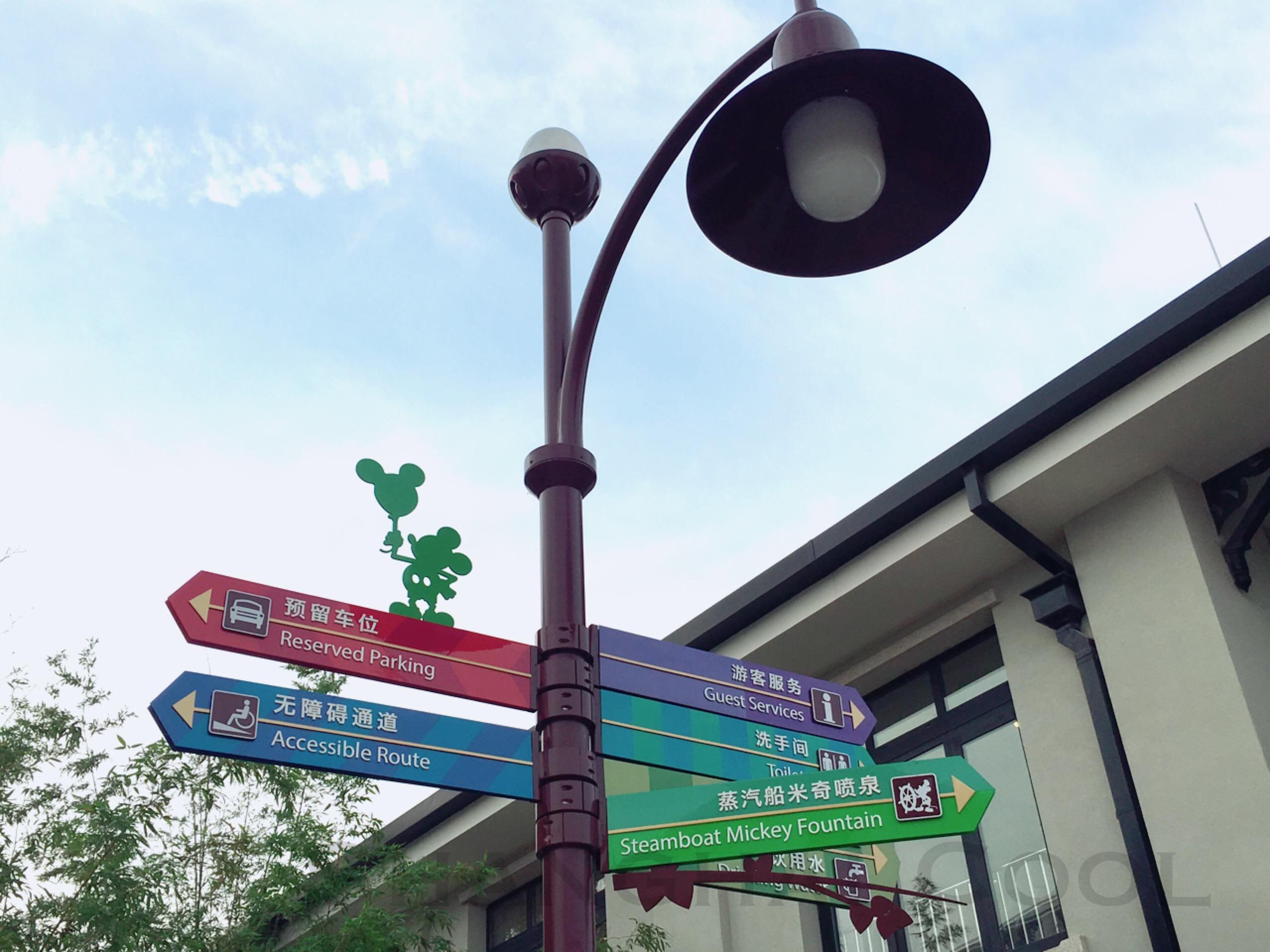 ShanghaiDisneyland00031
